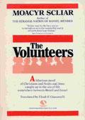 the-volunteers